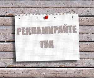 reklama1.png