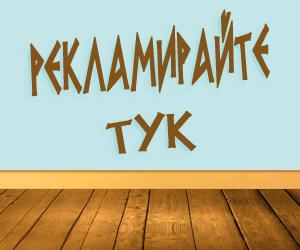 reklammma.png