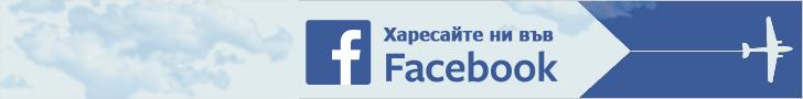 facebook-bremenna-bg